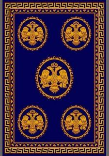 Μπλε χαλί με 5 βυζαντινούς αετούς