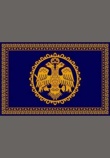 Μπλε χαλί με βυζαντινό αετό