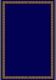 μπλε χαλί με χρυσό μαίανδρο